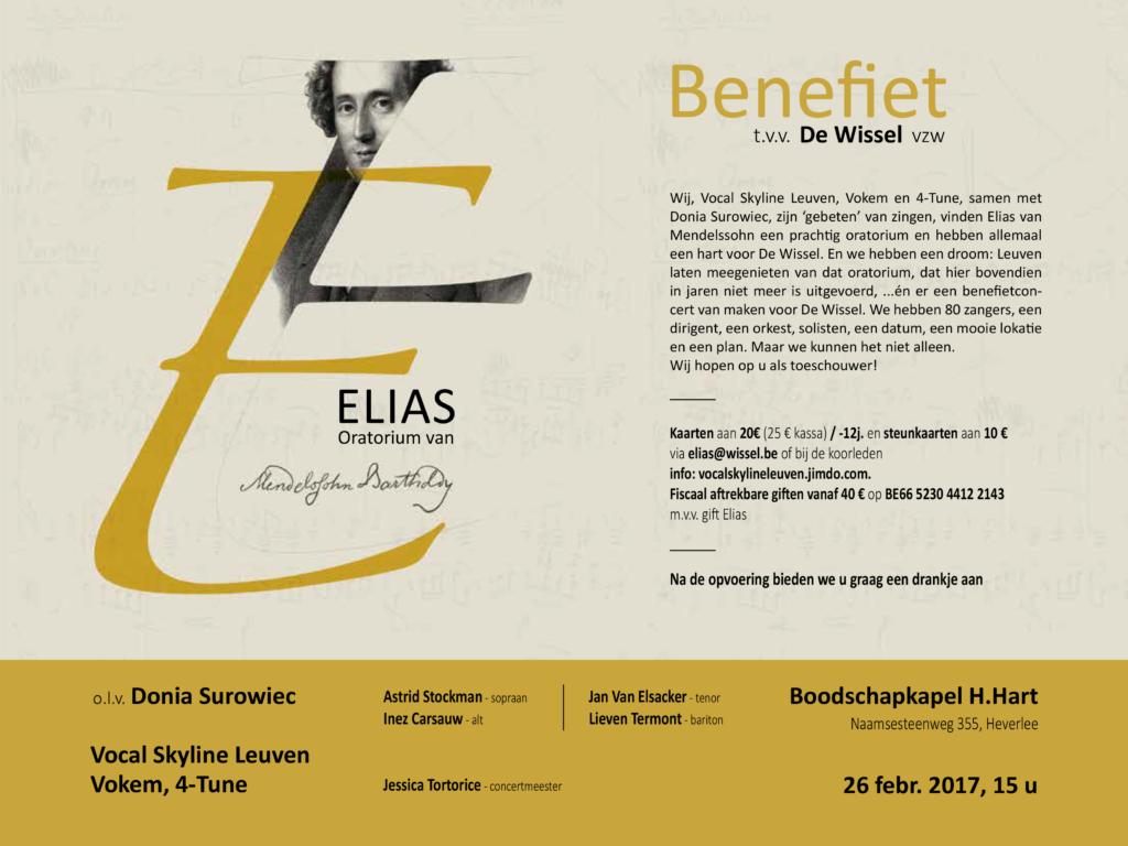 Elias-Mendelssohn
